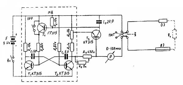 аппарат эледиа пермский завод термобелье, термобельё